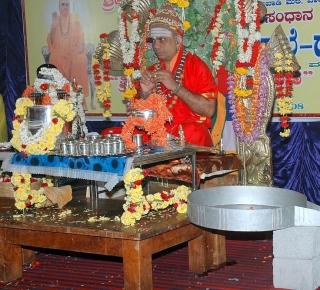 Ануштхана в Бангалоре